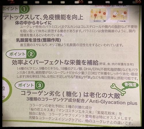 2017129173310.JPG